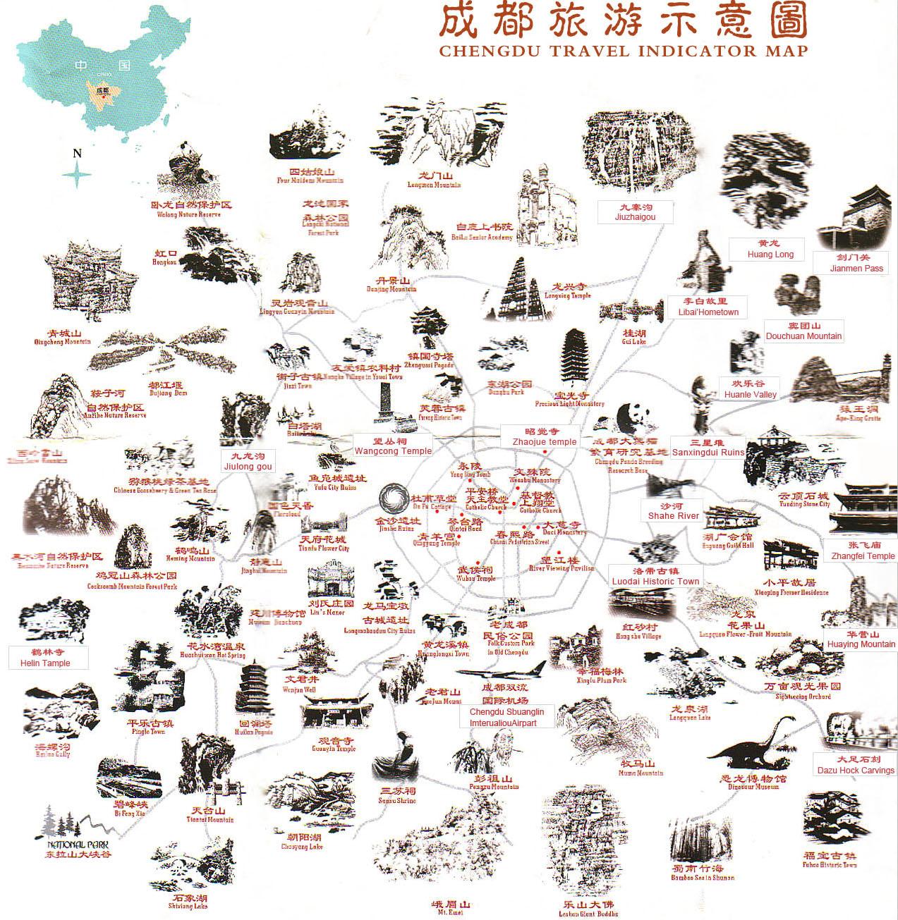 成都周边旅游景点介绍-成都周边旅游景点分布地图及旅游推荐攻略