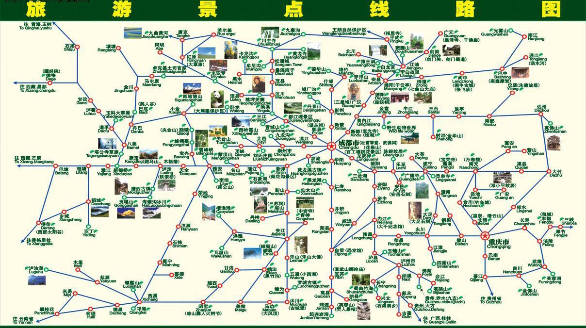 成都周边旅游景点介绍 成都周边旅游景点分布地图及旅游推荐攻略 峨眉乐山