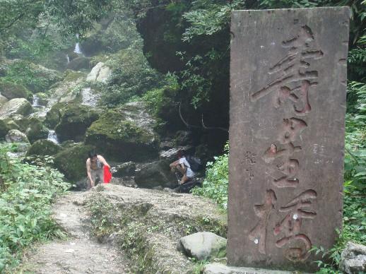 峨眉山图片-四川峨眉山风景区徒步旅游【自拍】图片
