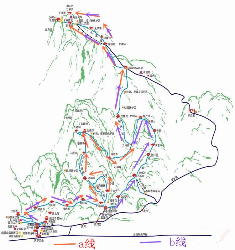 峨眉山徒步地图